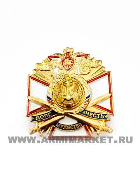 0114 Значок алюм ДОЛГ МУЖЕСТВО ЧЕСТЬ (красн.,белый крест) Автомобильные войска