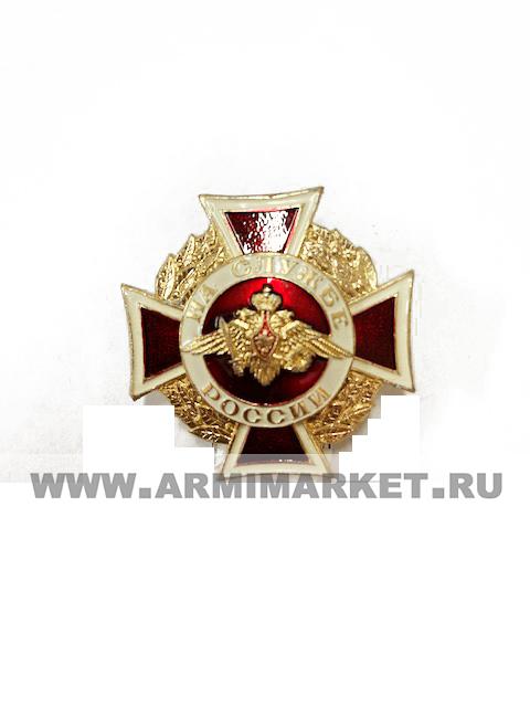 """0180 значок алюм """"На службе России"""" крест красный/черный, средний h 35мм"""