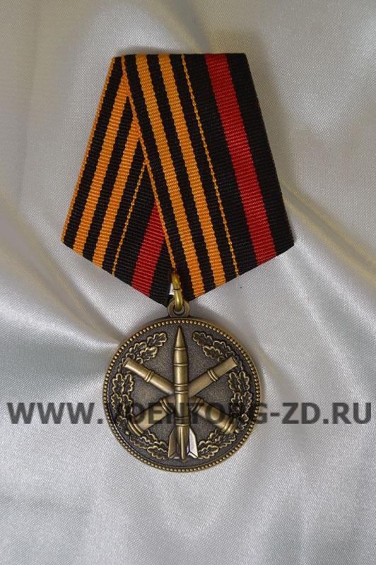 """Медаль """"За службу в РВиА"""" ст"""