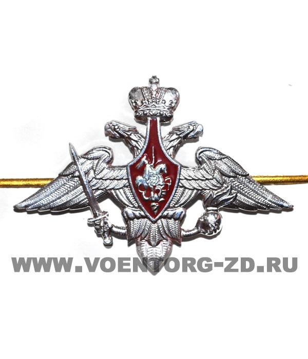 Орёл на тулью фуражек МО (для сухопутных войск) серебряный