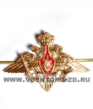 Орёл на тулью фуражек МО (для сухопутных войск)