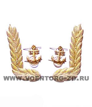 Орнамент на тужурку ВМФ (пара) в сборе с якорем