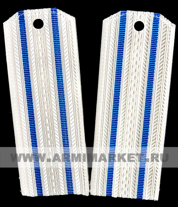 Погоны белые 2 голубых просвета, съемные на пластике