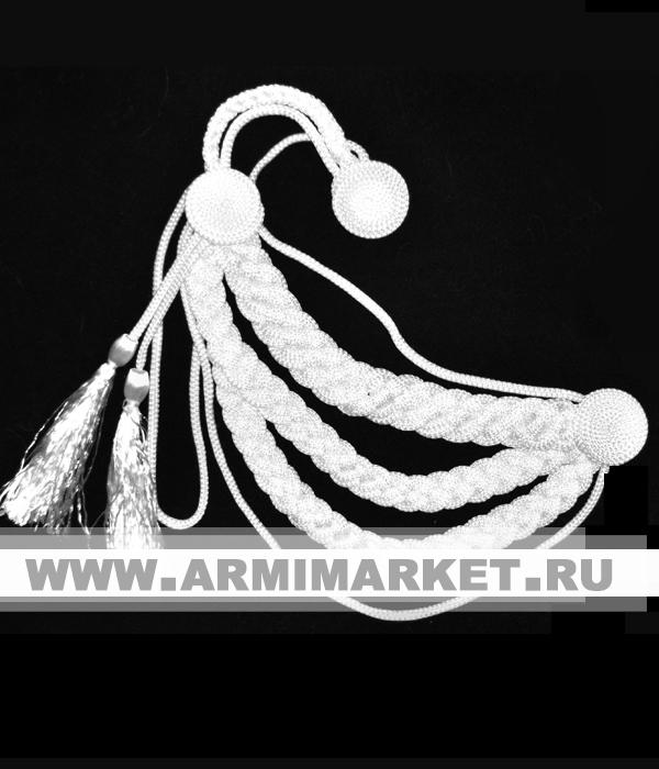 Аксельбант кадетский белый 3 косы 2 кисти (без наконечника)