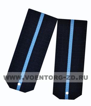 Погоны для офисного костюма синие 1 голубой просвет ткань рип-стоп на пластике