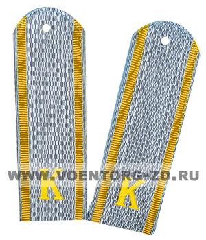 """Погоны Полиции буква """"К"""" голубые с желтыми полосами съемные"""