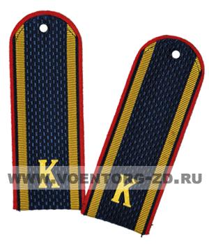 """Погоны Полиции буква """"К"""" темно-синие, желтые полосы"""