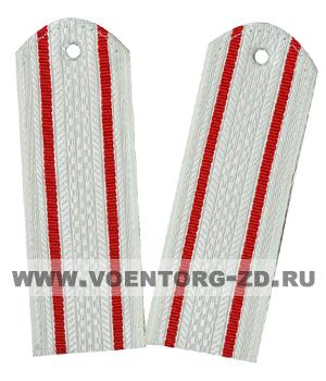 Погоны Полиции (белые) 2 красных просв. съём.