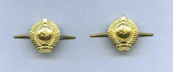 Эмблема Милиция СССР золотая