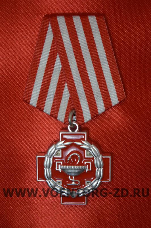 """Медаль """"За заслуги в медицине""""  2 вида (ст)"""