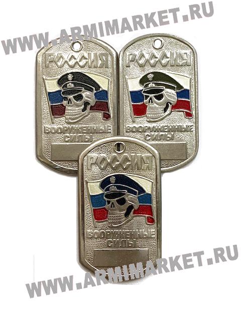 30001 Жетон Россия ВС череп голубая//черная//оливковая фуражка