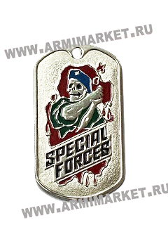 """30035 Жетон """"Special forсes"""" (череп, с ножом) цветные береты"""