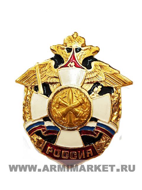 "0393 Значок алюм ""Россия РВиА"" белый крест, орёл"
