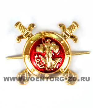 Эмблема Полиции золотая с Георгием на красном