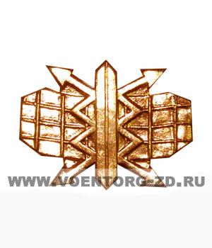 Эмблема РТВ ВВС (Радио-технические войска) золотая