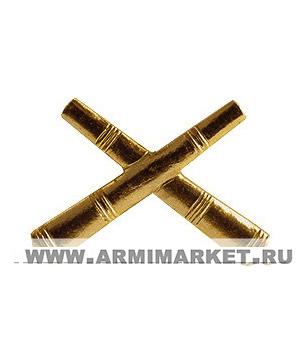 Эмблема РВиА (новая) золотая