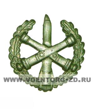 Эмблема РВиА (старая) полевая // золотая