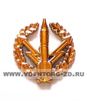 Эмблема РВСН (старая) золотая // защитная