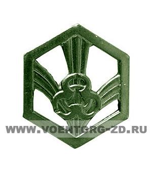 Эмблема РХБЗ (новая) защитная