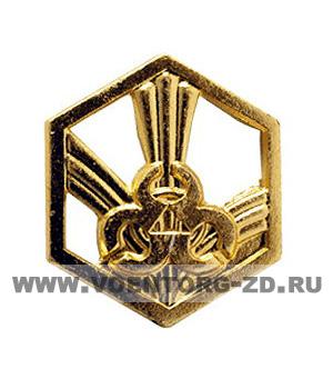 Эмблема РХБЗ (новая) золотая
