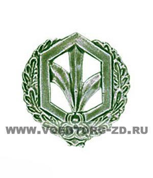 Эмблема РХБЗ старая защитная / золотая