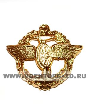 Эмблема СВС(старая) золотая// защитная