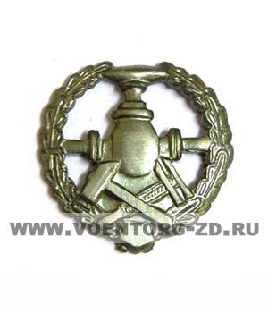 Эмблема ГСМ (Службы горючего) защитная