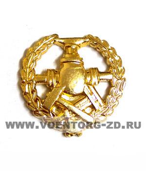 Эмблема ГСМ (Службы горючего) золотая