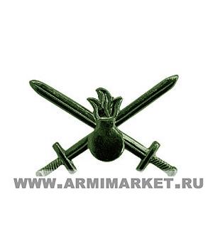Эмблема Сухопутных войск (новая) защитная