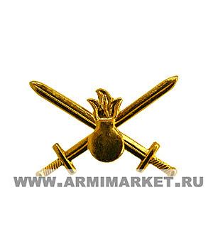 Эмблема Сухопутных войск (новая) золотая