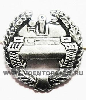 Эмблема Танковые войска (старая) метал, защитная, золотая
