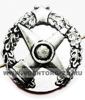 Эмблема Топографическая служба старая защитная, золотая