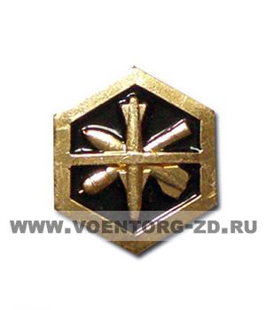 Эмблема ФУБХиУХО (управление по безопасному хранению уничтожению химического оружия)