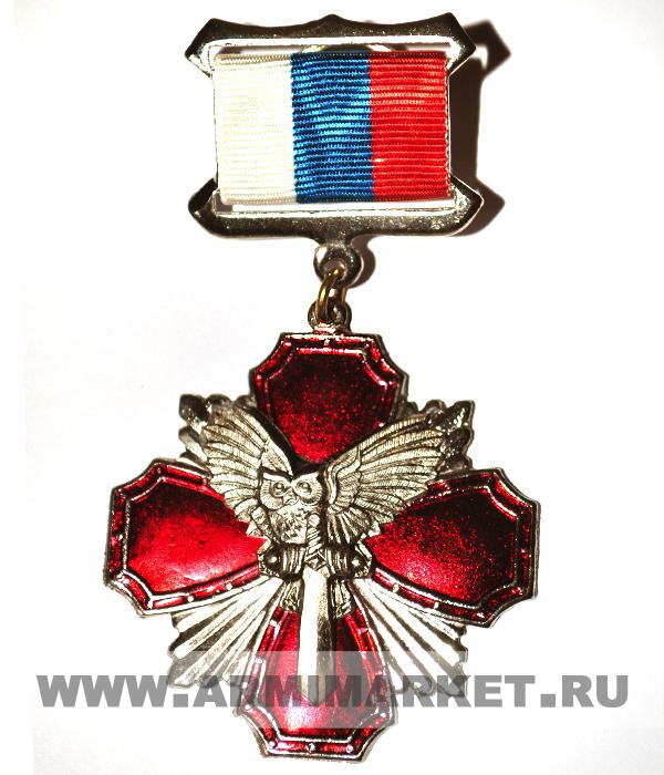 0077 Значок сталь Колодка -рос.флаг, красный крест, сова (ГРУ)