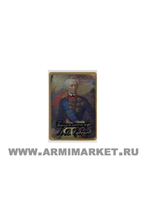0423 Значок-смола  А.В.Суворов, Ушаков, Нахимов