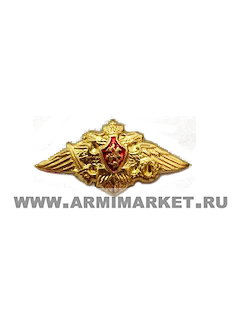 0040 Значок Орёл фрачник средний (ширина 35 мм) латунь золотой на пимсе