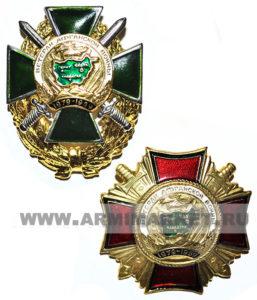 """0004 Значок сталь """"Ветеран Афганской войны"""" (1979-1989)"""