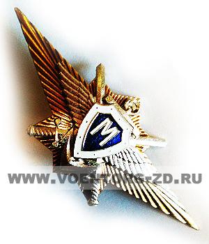 Классность МО офицерская новая ВЗ (М, 1, 2, 3) син.фон