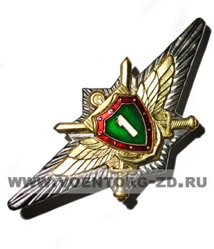 """Классность ПВ (пограничная)  офицерская """"1"""", зеленый фон"""