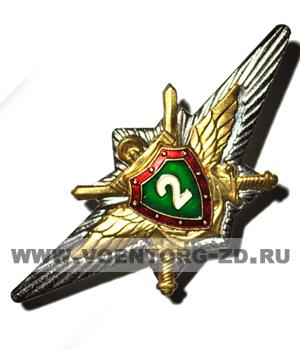"""Классность ПВ (пограничная)  офицерская """"2"""", зеленый фон"""