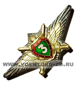 """Классность ПВ (пограничная)  офицерская """"3"""", зеленый фон"""