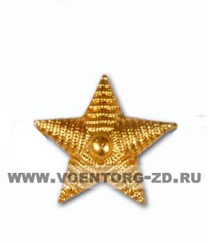 Звезда большая 20 мм рифлёная золото, пластик