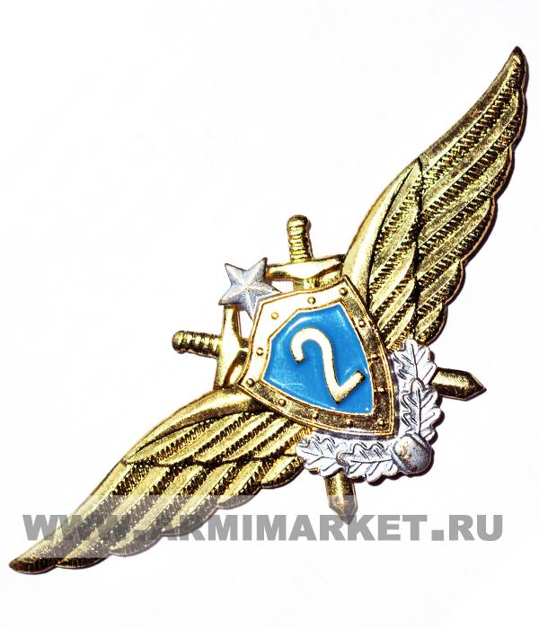 """Классность ВВС РФ  """"2"""" (голубой щит, звезда, мечи) ВЗ"""