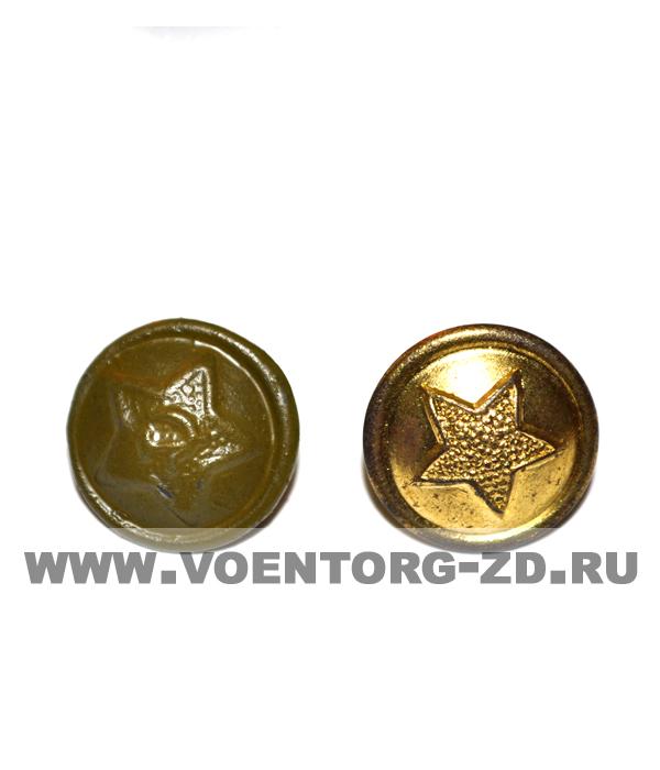 Пуговица малая металл золотая//хаки со звездой (СССР)