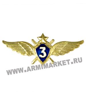 """Классность ВВС РФ """"3"""" (голубой щит, золотая звезда, мечи) мх"""