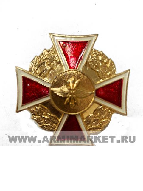 """0180 значок алюм """"Войска связи"""" крест красный, средний h 35мм"""