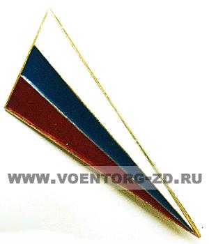 Флаг-уголок малый на берет без орла латунный