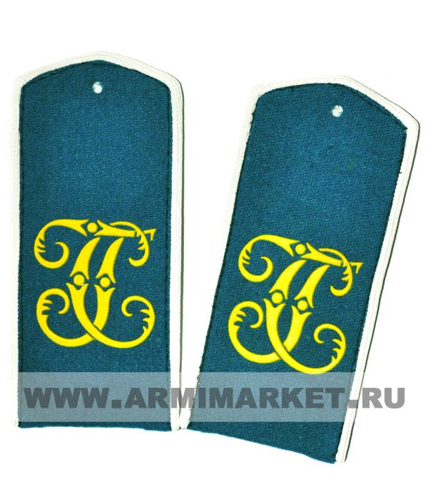 Погоны УКК (Уваровский кадет корпус Тамбов) голуб.сукно, желт.пластизоль (Б)