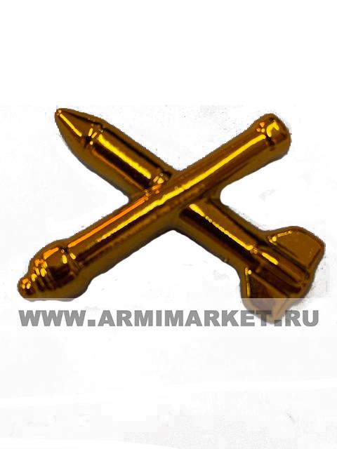 Эмблема ЗРВ ВВС (Зенитно-ракетные войска) пушка, ракета золотая пластик