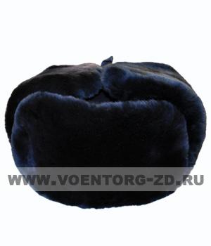 Шапка-ушанка из темно-синей овчины (полиция) р.54-62